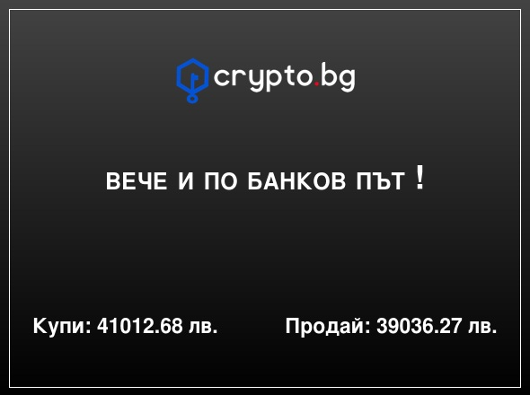 használja bitcoin save görögország wifi-t